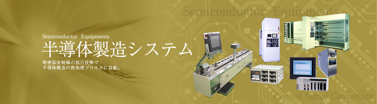 Semiconductor Equipments